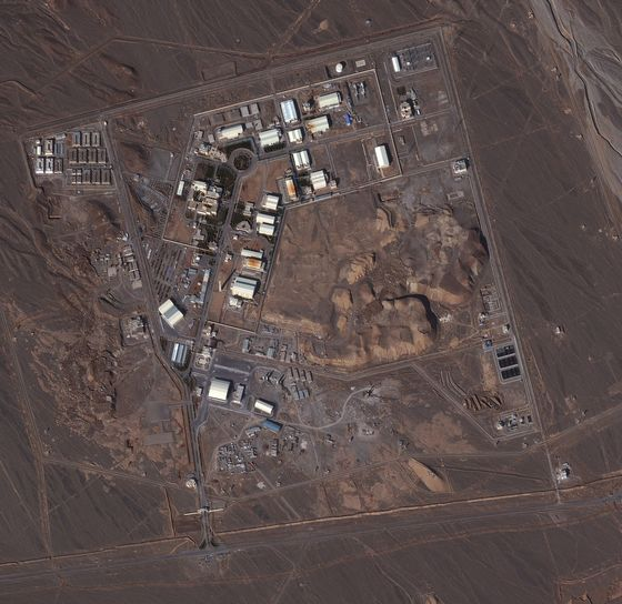 Iran Blames 'Nuclear Terrorism' for Incident at Enrichment Site