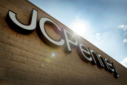 Price Is Bullish on J.C. Penney on 'Pent-Up' Demand: Tom Keene