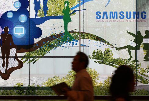 South Korean Youth Eschew Samsung Jobs for Facebook Dreams