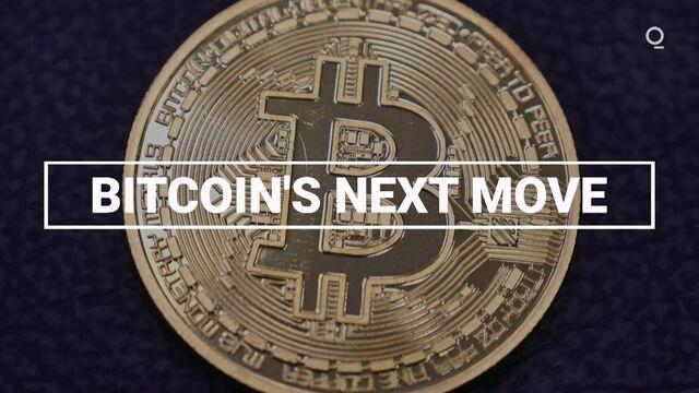 shift bitcoin)