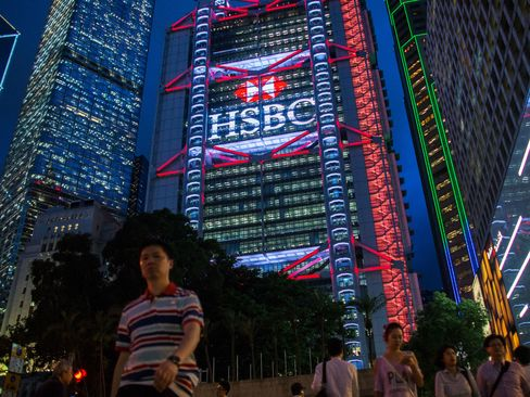 HSBC, which makes most of its profit in Asia, said earlier this year it had started a formal evaluation of its domicile in response to a rising U.K. levy and tougher regulation.