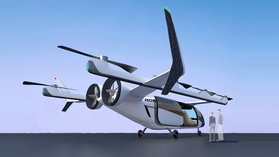 Honda Sees Its Future in Air Taxis, Rockets and Moon Robots