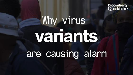 Alpha, Delta and More:Why Virus Variants Are CausingAlarm