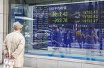 Stock Angst Snowballs as Japan's Nikkei 225 Enters Bear Market