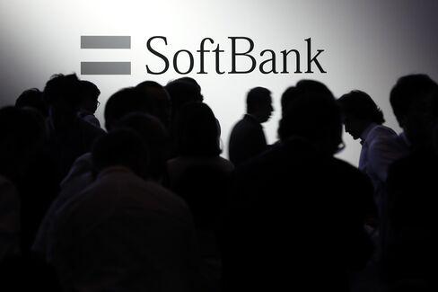 Key Speakers At SoftBank World