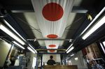 Japanese National Flags Are Manufactured At Tokyo Seiki Inc. Factory