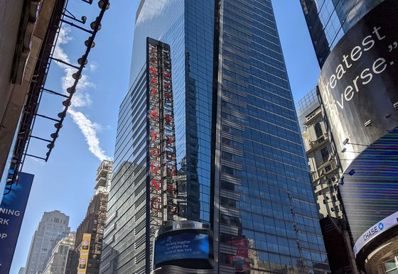 NYC Office Market Revives With Tech Firms Hunting for Space