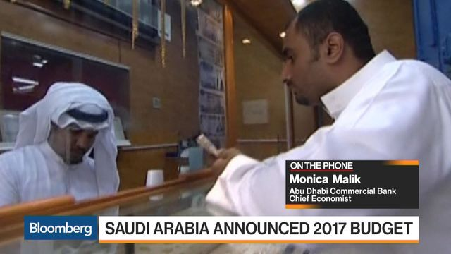Expat Fee, Subsidy Cuts: What's in Saudi Arabia's Fiscal