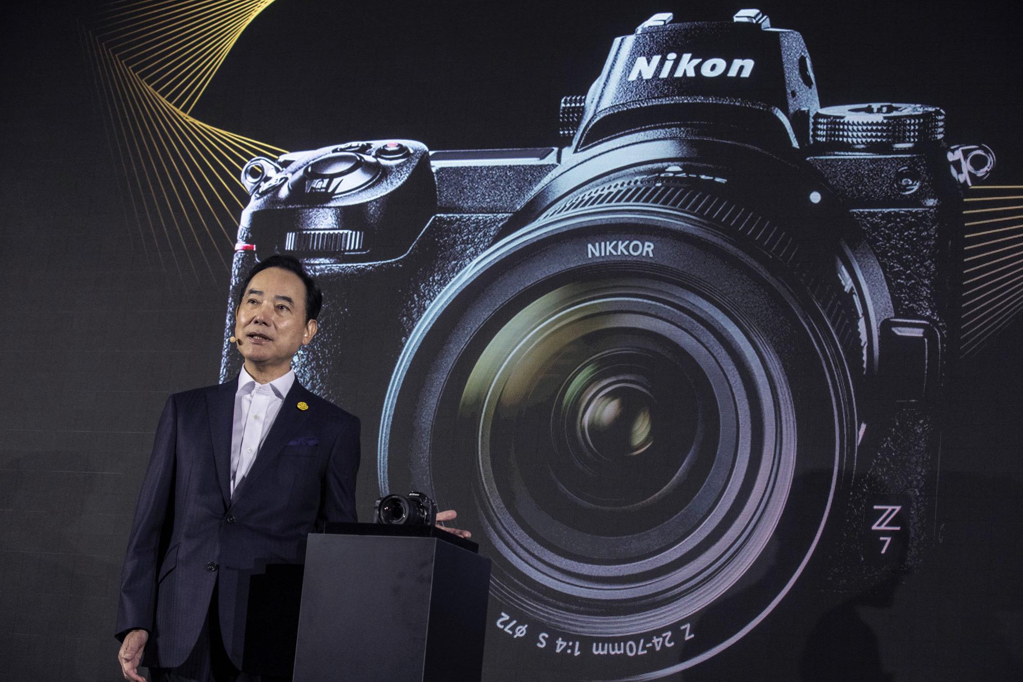7731tokyo Stock Quote Nikon Corp Bloomberg Markets