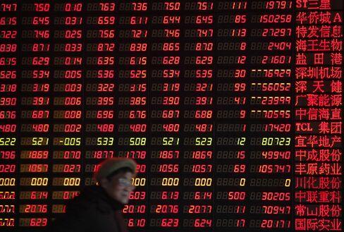 Asia Stocks, Euro Drop On S&P Cuts