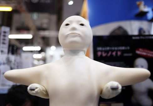 The telepresence robot at the International Robot Exhibition 2015 in Tokyo