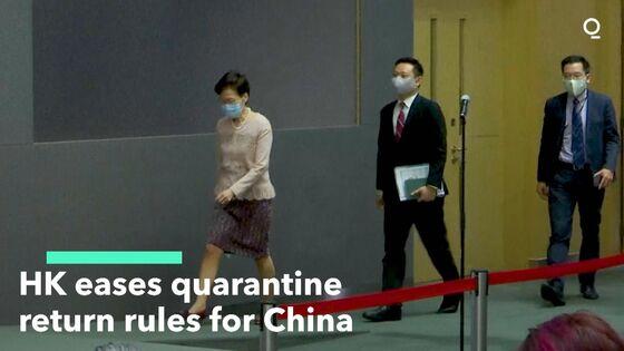 Hong Kong Move to Reopen China Border Boosts Retail Stocks