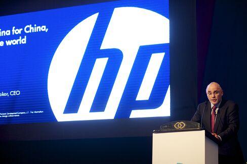 Hewlett-Packard Co CEO Leo Apotheker