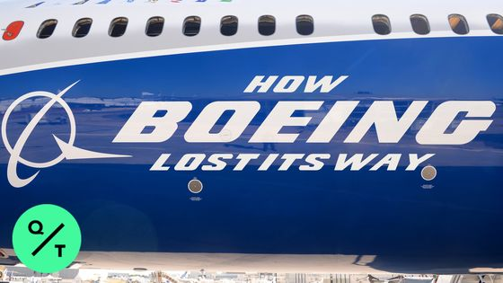 Boeing Deception Alleged in Scathing Report on Max Crashes