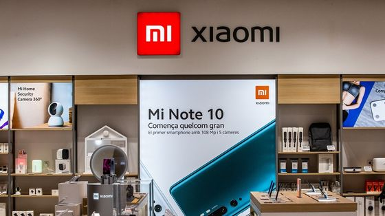 U.S. Agrees to Remove Xiaomi From Blacklist After Lawsuit