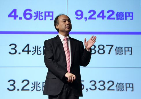 SoftBank CEO Masayoshi Son