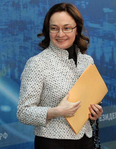 Russian Central Bank Chief Elvira Nabiullina