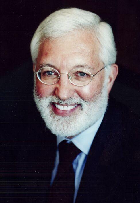 U.S. District Court Judge Rakoff