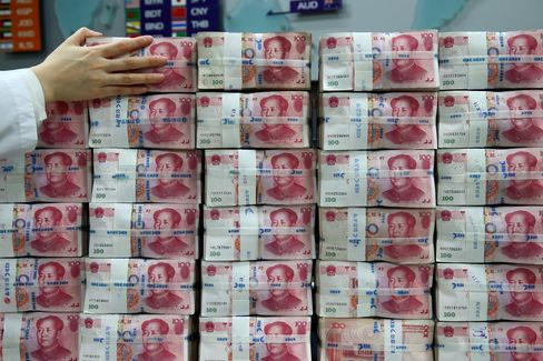 Images Of Yuan Currency Banknotes As PBOC Seen Doubling Yuan Band Next Quarter Amid Global Push