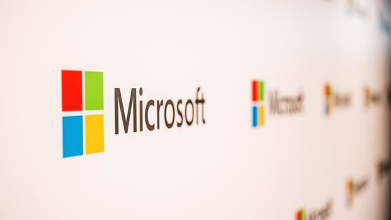 Microsoft Designing Its Own Chips for Servers, Surface PCs