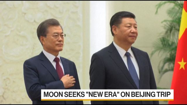 Moon calls for 'new start' to ties with China