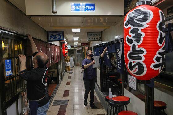 Osaka Governor Warns He May Seek Coronavirus State of Emergency