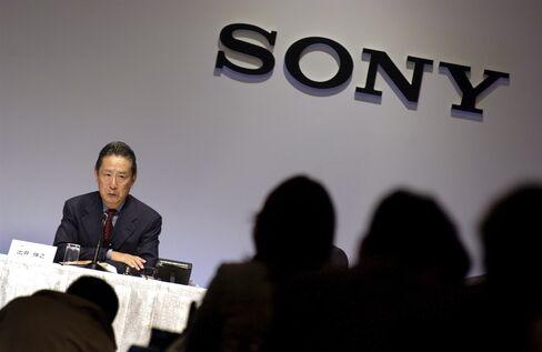Former Sony CEO Nobuyuki Idei