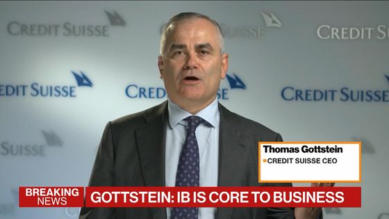 Credit Suisse Risk Officer to Exit After Bank's Archegos Report
