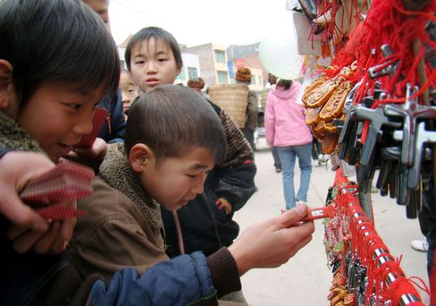 CHINA CHILDREN