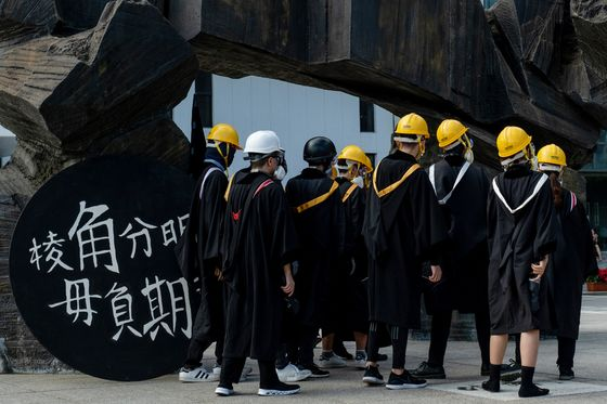 Hong Kong Police Probe Campus Protest for Security Crimes