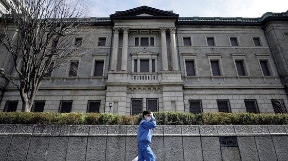 BOJ Ups Stimulus in Busy Week for World's Biggest Central Banks