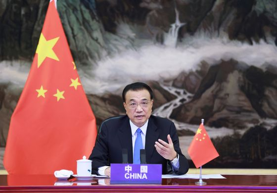 China Vows Better Policy Support to Economy as Headwinds Mount