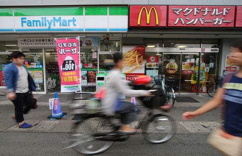FamilyMart And McDonald's Pull Affected Meat