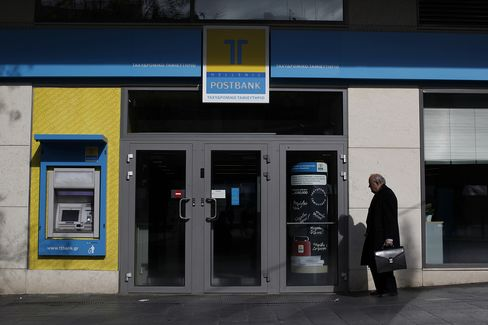 Greece's Biggest Lenders Poised to Bid for Hellenic Postbank