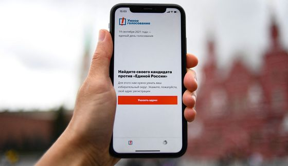 Apple, Google Pull Russia Protest-Voting App, Drawing Ire