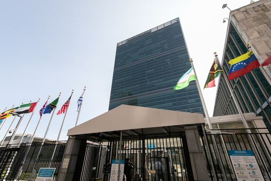 Manhattan Meeting for World Leaders at the UN Wins U.S. Backing