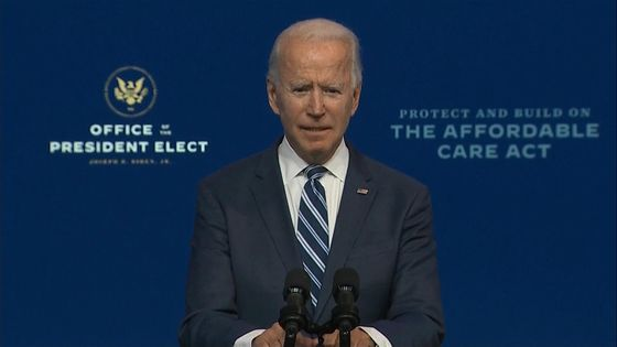 Biden Brushes Off Trump's Long-Shot Bid to Undercut Election