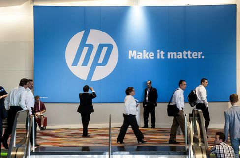 HP Discover Conference