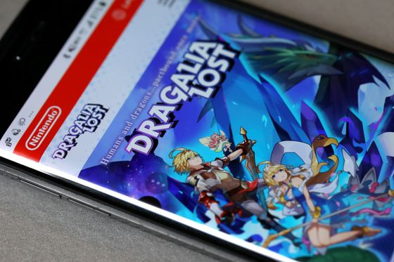 Nintendo Bets on Dragons in First Built-From-Scratch Mobile Game