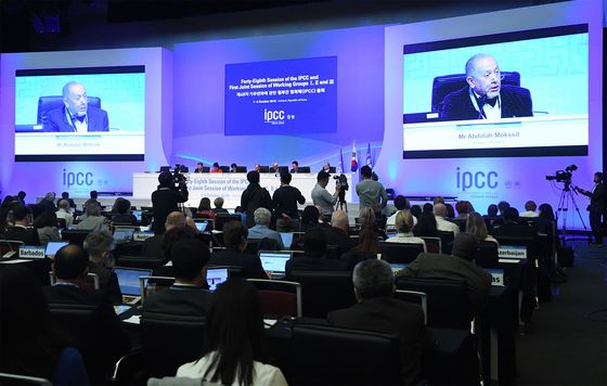 Inside the Showdown Between UN Climate Science and Global Politics