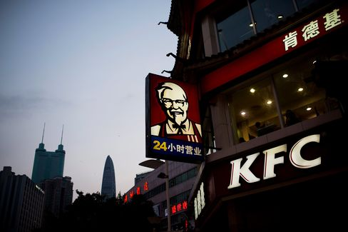 A KFC restaurant, operated by Yum! Brands Inc., in the pedestrianized Dongmen area of Shenzhen, China, on Aug. 4, 2014.