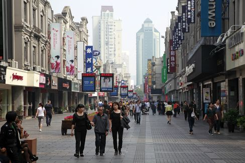 China Lowers Reserve Ratio for Some Banks