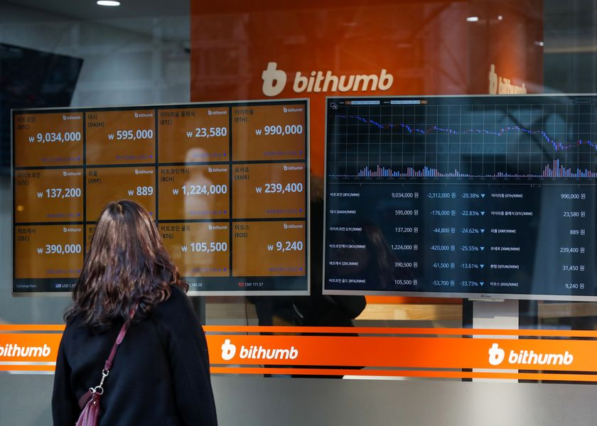 Bithumb Exchange Office as Prices For The Cryptocurrency Are Falling