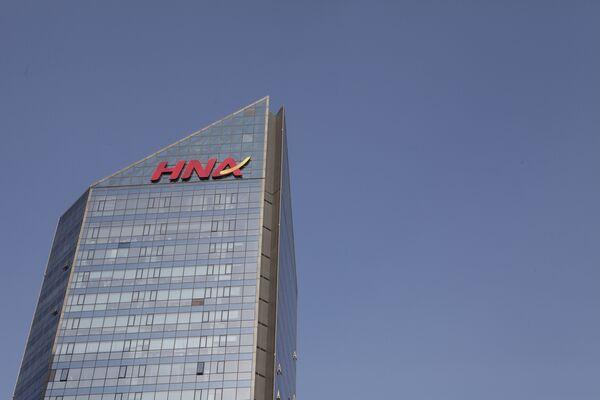 Views of HNA Headquarters in Beijing