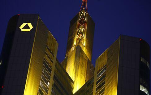 Commerzbank Bonus Appeal Fails as Dresdner Bankers Win Again