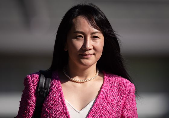 Meng Prosecutor Says HSBC Records Don't Belong in Extradition
