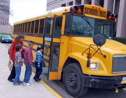 交通費を含む子育て費用が増加