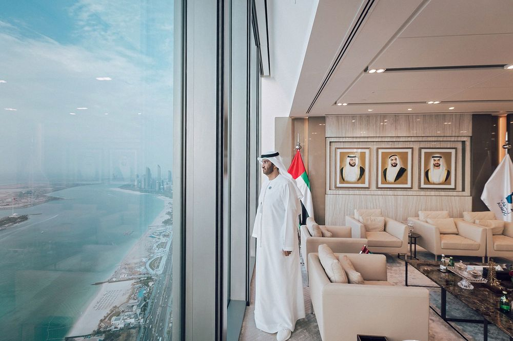 Heading Downstream: Abu Dhabi's Big Plans for Business