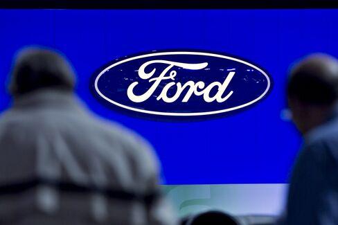 Ford Misses Estimates, Reporting Biggest Profit Since 1998