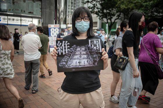 China Praises Hong Kong Arrests of Tiananmen Vigil Organizers